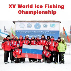 Russian Ice Team won the XV World Ice Fishing Championship